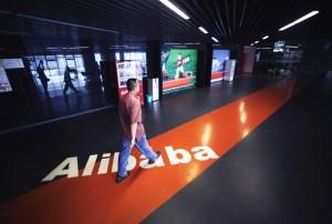 alibaba_usipo