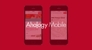 ahalogy-mobile-goes-live-hero