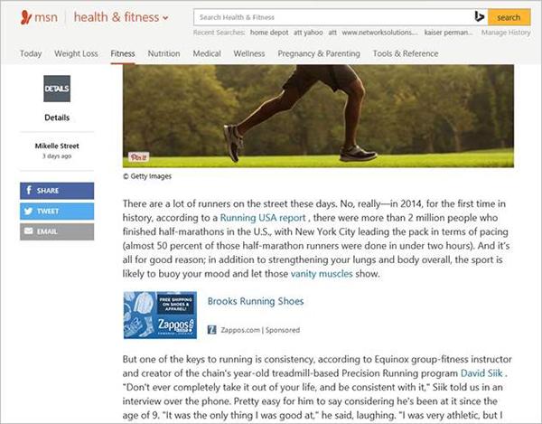 Bing_native ads 2