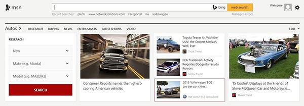 Bing_native ads