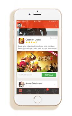 Smart_In-feed app