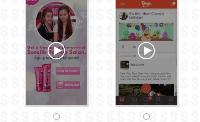 Vidéo mobile: InMobi intègre Moat